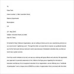 Volunteer Teaching Assistant Cover Letter by Volunteer Thank You Letter 9 Free Documents In
