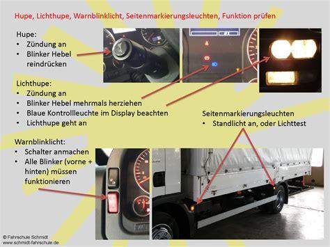 beleuchtung auto fahrschule fahrschule schmidt in allmersbach backnang und sulzbach