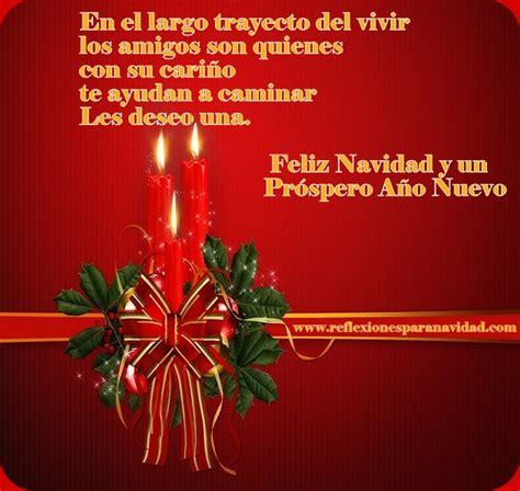 imagenes para navidad y año nuevo mensajes cortos de navidad y a 241 o nuevo motivadores