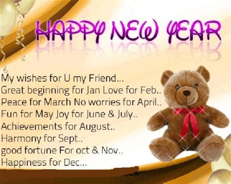 new year wishes for friend happy new year 2013 greeting cards the wondrous pics