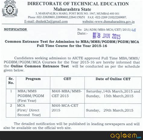 Mba Cet Form by Mah Mba Cet 2016 Application Form Apply