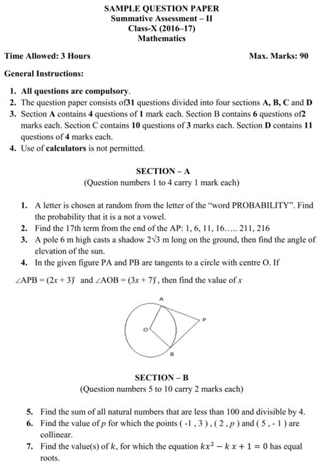 collections of year 7 maths papers free math