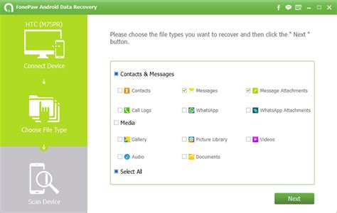 recover text messages android recover deleted text messages on android