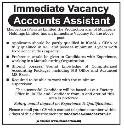 accounts assistant vacancies in sri lanka top macbertan limited