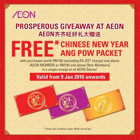new year ang pow rate malaysia aeon free cny ang pow packet giveaway hypermarket