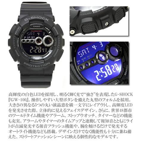 Casio G Shock Gd 100 1b Original e mix rakuten global market casio g shock illuminator