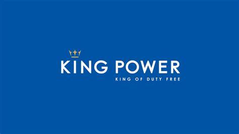 king power king power world branding awards