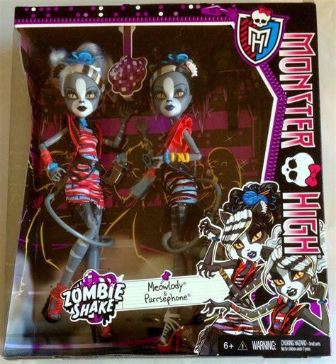 monster high zombie shake coloring pages подарочный набор монстер хай мяулодия и пурсифона танцы