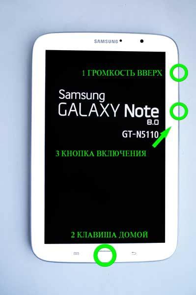 reset samsung note 8 hard reset samsung galaxy note 8 0 gt n5110