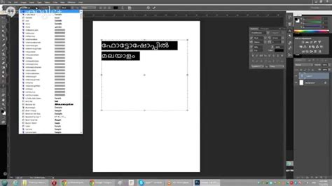 indesign tutorials hindi how to type malayalam arabic hindi tamil in adobe
