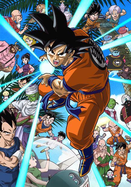 imagenes de goku y sus amigos imagen goku y sus amigos regresan jpg dragon ball wiki