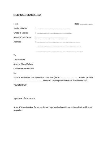 leave letter format templates premium