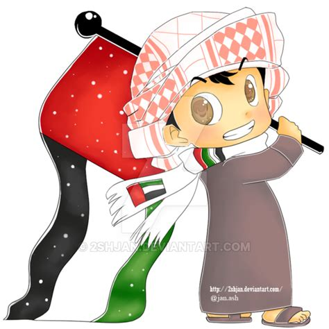 happy national day happy u a e united arab emirates national day