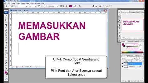Tutorial Photoshop Cs3 Menggabungkan Gambar   photoshop cs3 tutorial memasukkan gambar kedalam teks