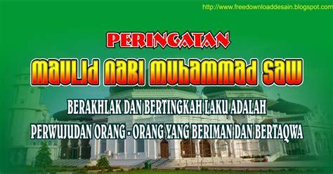 buat spanduk online gratis spanduk maulid nabi muhammad saw free download desain
