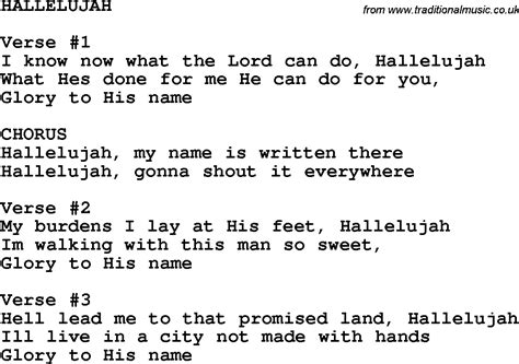 printable lyrics to hallelujah country southern and bluegrass gospel song hallelujah lyrics