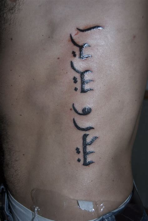 rib cage name tattoo idea