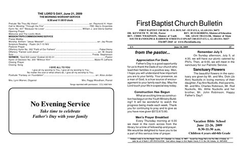 templates for church bulletins 8 best images of church bulletin templates free printable