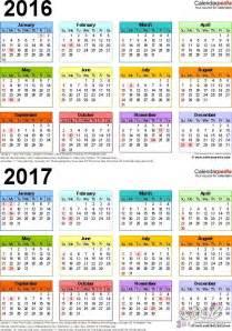 Algeria Calendã 2018 صور التقويم الميلادي 2018 بطاقات نتيجة العام الميلادى 2018