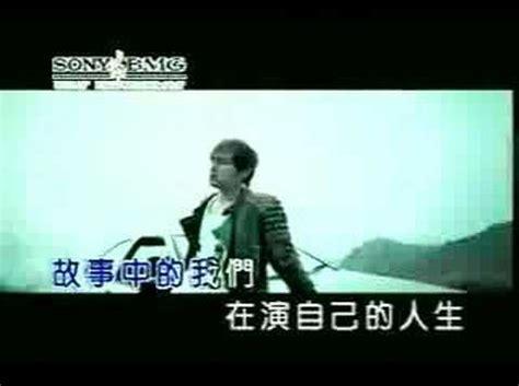 jay chou zi dao zi yan lyrics jay chou piao yi drifting lyrics