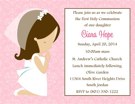 communion invitations templates communion invitation digital file