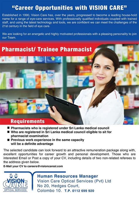 Pharmacist Vacancy by Pharmacist Trainee Pharmacist Vacancy In Sri Lanka