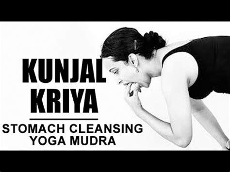 Detox Mudra Benefits by Vaman Kriya Hd Torrent