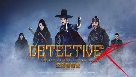 Or 2018 Free 123movies Detective K Secret Of The Living Dead 2018