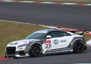 Audi Sponsoring 23 06 2016 Hella