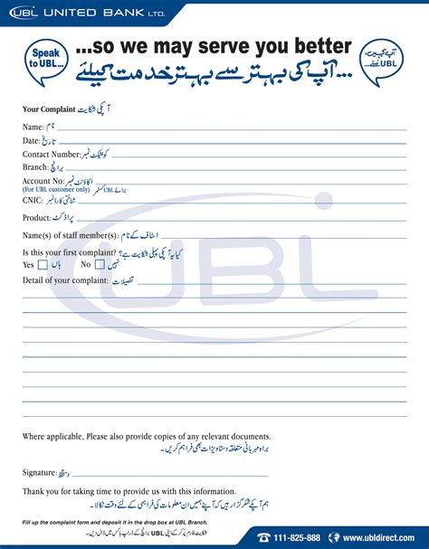 United Bank Limited Letter Of Credit United Bank Limited Gt Speak To Ubl Gt Complaint Registration