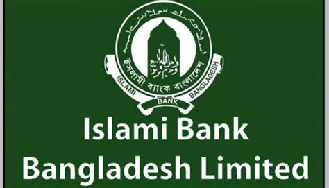 islami bank bangladesh ibbl vice chair 6 directors threaten to resign the