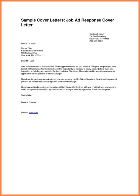 recommendation letter for caregiver front desk clerk cover