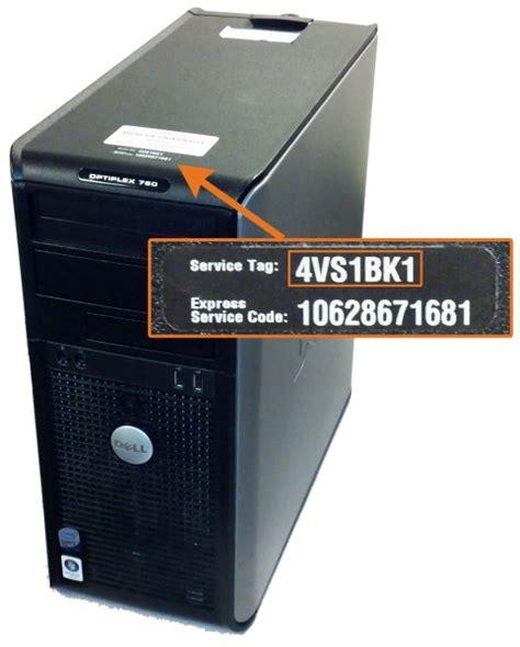 service tags mu information technology verify computer age