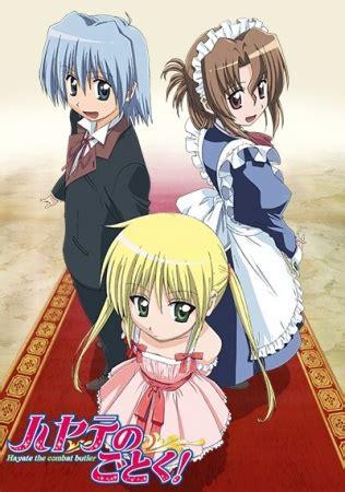 Anime Action Romance Lawas Hayate No Gotoku Season 1 Episode 1 52 Subtitle Indonesia