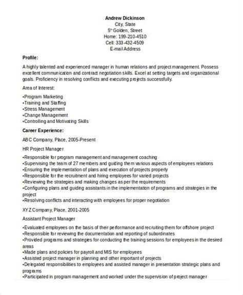 manager resume templates    premium