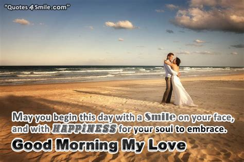morning my quotes morning my sweetheart quotes quotesgram
