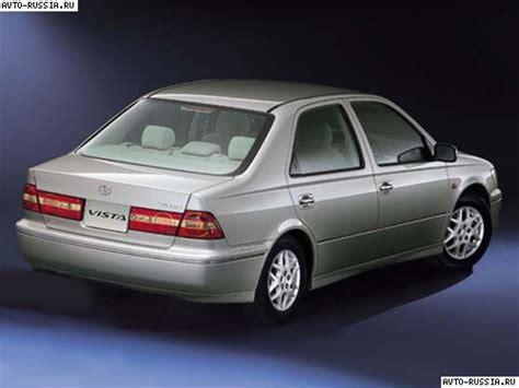 Vista Toyota Toyota Vista цена технические характеристики фото