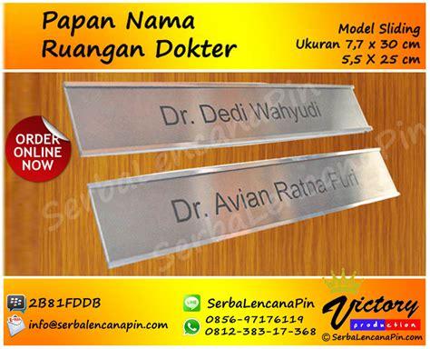 Papan Nama Ruangan Acrylic supplier papan nama ruangan yang bisa digeser 0812 383 17368