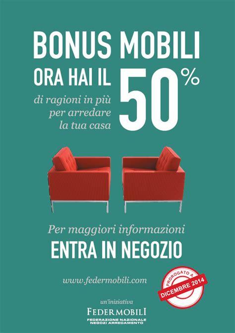 bonus 50 mobili bonus mobili 50 proroga 2014 onfuton
