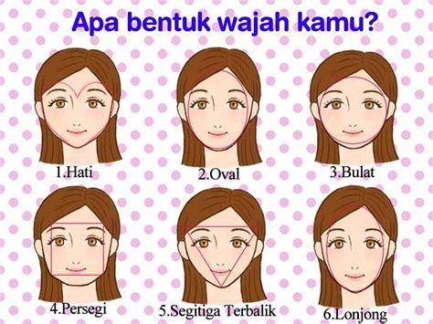 Model Rambut Menurut Bentuk Wajah by Bentuk Wajah Kamu Seperti Apa Simak Kepribadian Dari 6