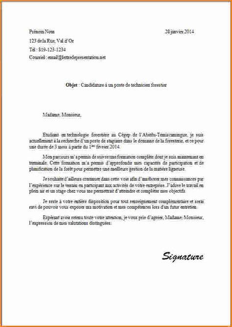 Exemple De Lettre Stage En Entreprise 9 Rapport De Stage Pr 233 Sentation De L Entreprise Exemple Lettres