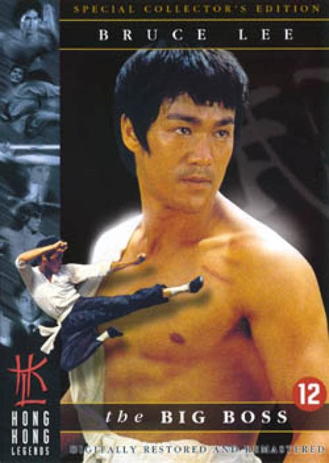 bruce lee biography movie 2012 big boss the movie store