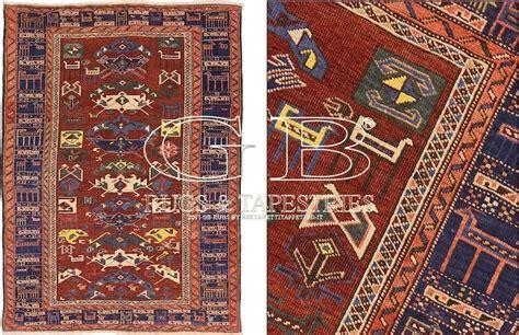 tappeti shirvan antichi shirvan bidjov antico 168x123 140000000549