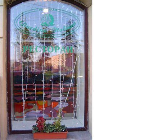 il giardino italiano ristorante giardino italiano foto di giardino italiano