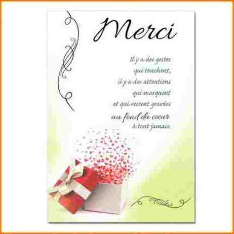 Exemple De Lettre De Remerciement Pour Cadeau 9 Lettre De Remerciement Pour Un Cadeau Curriculum Vitae Etudiant