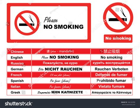 no smoking sign french no smoking signs different languages russian stock vector