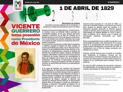 vergas del estado de mxico guerrero estado de inicio enciclopedia tattoo design bild