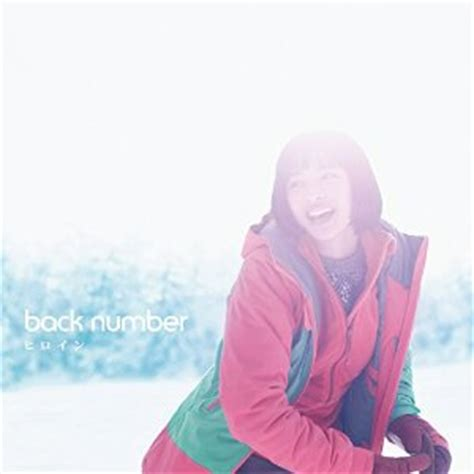 back number boku no namae wo lyrics videos of back number 27 jpopasia
