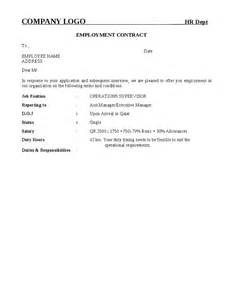 gulf employment contract offer letter hashdoc
