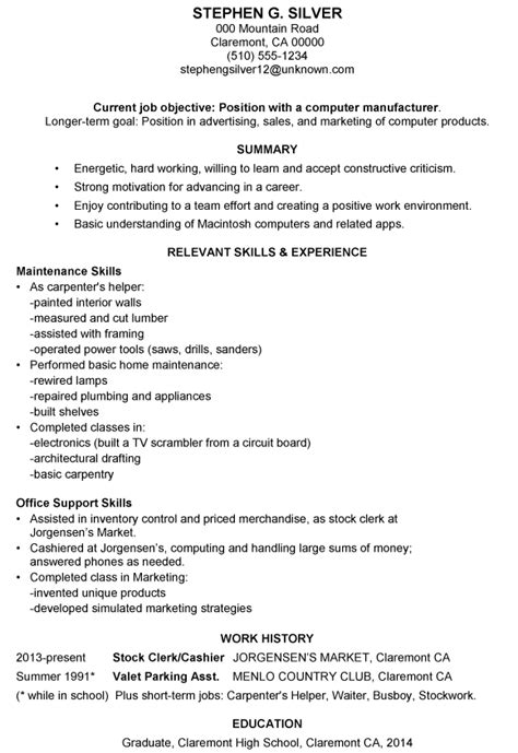resume sle computer manufacturing